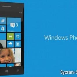 HTC готовит три смартфона под управлением Windows Phone 8: Rio, Accord и Zenith