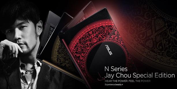 Эксклюзивный ноутбук Asus N43SL Jay Chou Special Edition