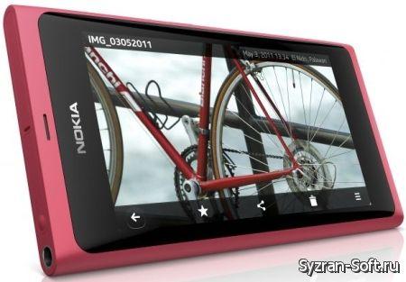 Команда разработки MeeGo уходит из Nokia