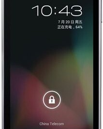 ZTE N880E стал первым смартфоном под управлением Android 4.1 Jelly Bean