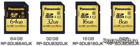 Panasonic анонсировала защищенные карты памяти SDHC UHS-I и SDXC UHS-I
