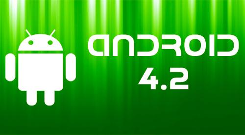 Google анонсировала обновленную операционную систему Android 4.2 Jelly Bean