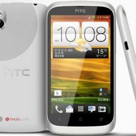 HTC анонсировала бюджетный смартфон HTC Desire U