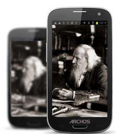 Archos Carbon 35