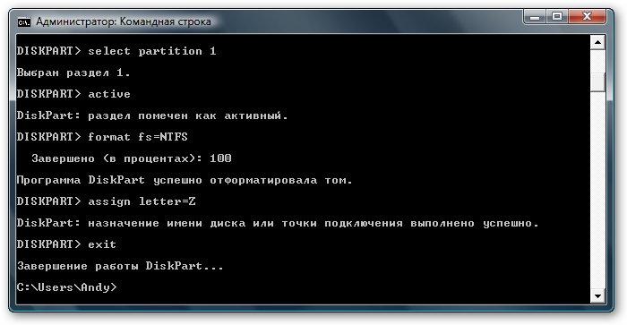Установка Windows 7 на компьютер