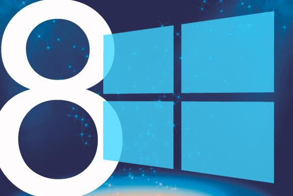Тонкая настройка Windows 8