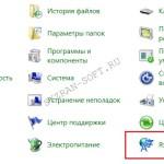 раскладка клавиатуры в Windows 8