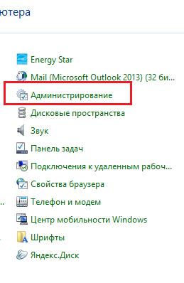 как разбить жесткий диск на Windows 7