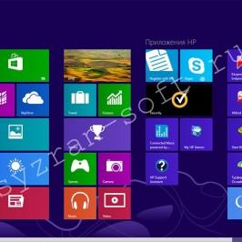 Быстрый запуск Windows