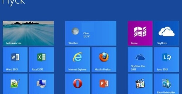 Настройка горячих клавиш на windows 8