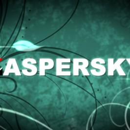 Kaspersky Security обеспечит кибербезопасность