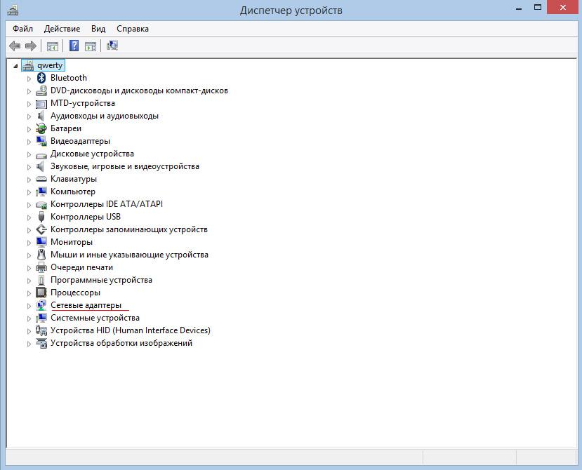 Драйвер для сетевого адаптера windows 7 wifi