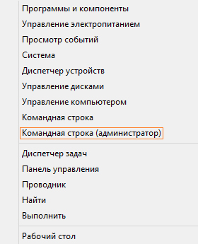настрока wi-fi windows 8