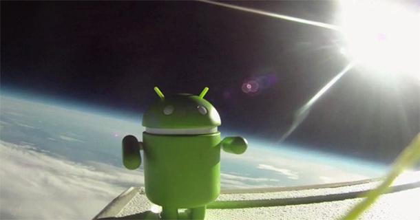 Астрономия на смартфоне