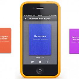 Обзор сервиса разработки приложений для iPhone