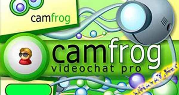 Как установить Camfrog Server Advanced 6.0 Linux на Ubuntu server 10.10 (Maverick Meerkat).