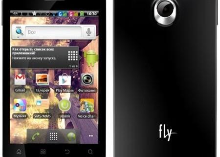 Fly представила смартфоны  Fly IQ255 Pride и Fly IQ236 Victory