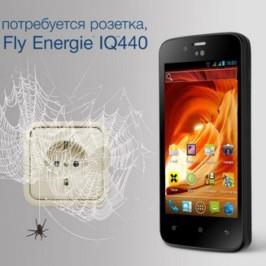 Новый двухсимник Fly IQ440 Energie с увеличенной емкостью аккумулятора