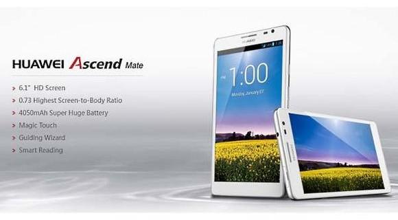 Компания Huawei объявила стоимость смартфона Ascend Mate