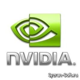 Уточнены спецификации и дата выхода видеокарты NVIDIA GeForce GTX 660 Ti