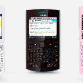 Nokia Asha 205: двухсимочный QWERTY-бюджетник