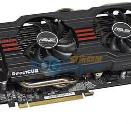 У ASUS готов «драконий» вариант 3D-карты Radeon HD 7850 DirectCU II