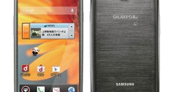 Новый смартфон Samsung Galaxy S3 Alpha