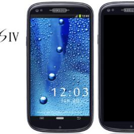 Работники SamSung о дизайне Galaxy S4