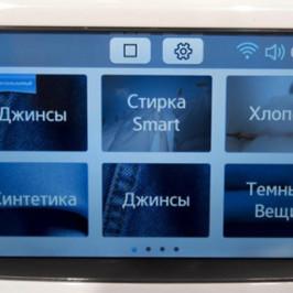 Стиральные машинки под Android